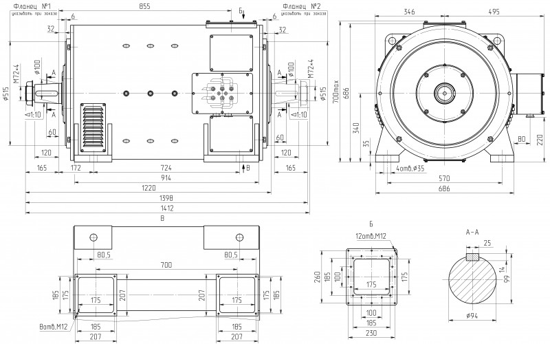 Электродвигатель постоянного тока ДЭ 812